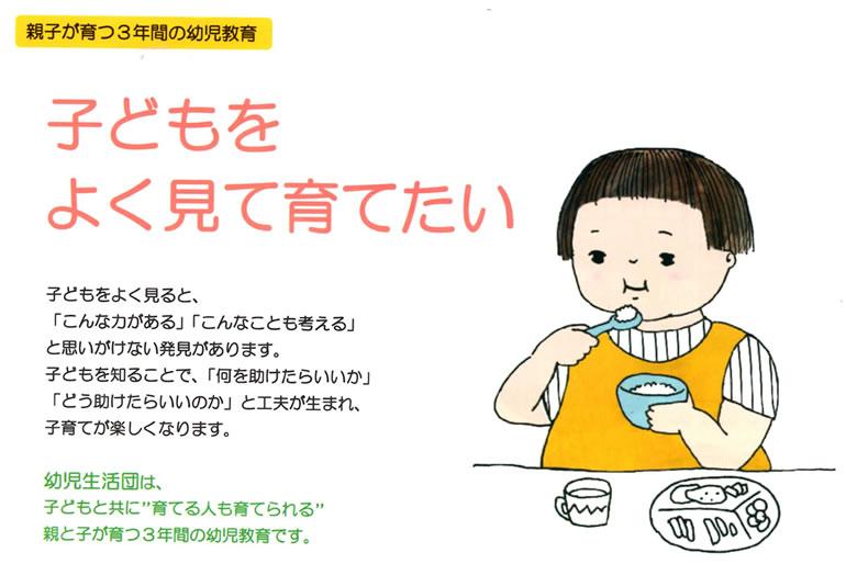 matudo_youji